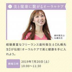 スクリーンショット 2019-07-16 10.59.27
